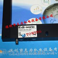 光電傳感器德國德碩瑞di-soric OGWSD 300 P3K-TSSL