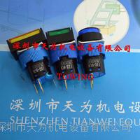 KACON韓國凱昆微型自鎖按鈕開關 K16-291 K16-221 K16-311