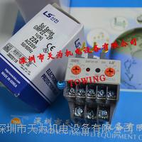 韓國LS/LG產電馬達保護繼電器 GMP22-2P 22A