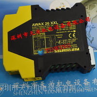 安全繼電器法國BTI AWAX26XXL