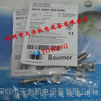 傳感器德國堡盟Baumer IGYX 08N17B3 S35L