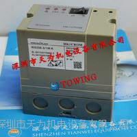 燒嘴控制器德國HK//CROM霍科 IES 258-5 1W.K