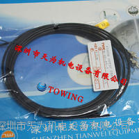 M4光纖探頭對射式光纖傳感器探測器貼標機感應線線長2米 H-SP-05-2