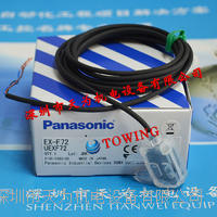 滲漏檢測傳感器內置放大器松下Panasonic EX-F72