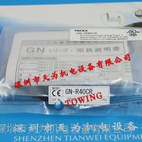 光電傳感器日本竹中TAKEX GN-R40CR