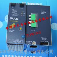 PULS集成電池UBC10.241