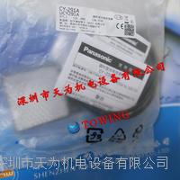 日本松下Panasonic光電傳感器CY-291A CY-291A