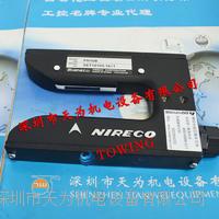 日本NIRECO尼利可PH16B光電頭