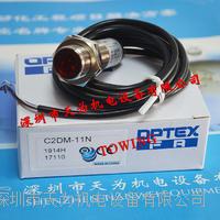日本奧泰斯OPTEX光電傳感器C2DM-11N C2DM-11N