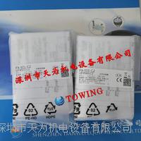 日本panasonic松下FX-501-C2光電傳感器 FX-501-C2