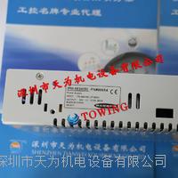 美國BANNER邦納開關電源IPW-AE24350 IPW-AE24350