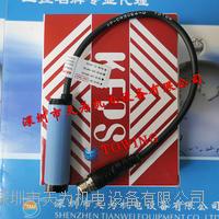 臺灣KFPS開放光電開關XP-CR30E4-U XP-CR30E4-U