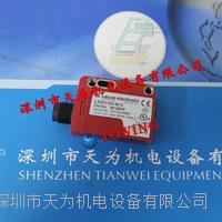 勞易測LEUZE光電傳感器LS25C/XX-M12 LS25C/XX-M12