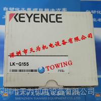 日本keyence基恩士激光位移傳感器 LK-G155
