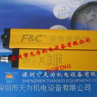 臺灣F&C嘉準安全光幕 FGYM40-08