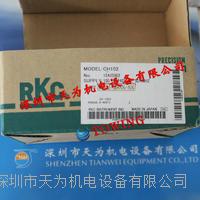 RKC日本理化 溫控儀CH102,CH102FD01 CH102,CH102FD01