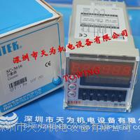 臺灣陽明FOTEK計數器SC-3616 SC-3616