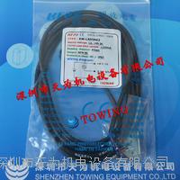 開放KFPS光電傳感器XW-LS05NE2