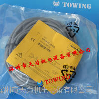 圖爾克TURCK傳感器線纜WKC4.4T-10/TEL WKC4.4T-10/TEL