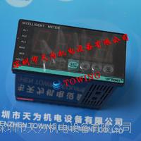 TOKY東崎SD8-RC18B顯示控制儀表 SD8-RC18B
