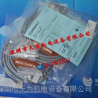 CONTRINEX科瑞光電開關LTK-1180-101 LTK-1180-101