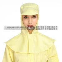防靜電披肩帽 CS6681292