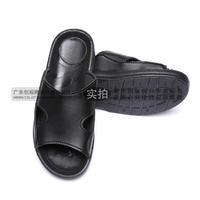 PU防靜電拖鞋 CS6681637