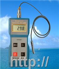 磁性涂層測厚儀 CM-8820/CM-8821