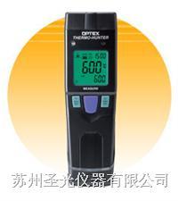 红外线非接触温度计 PT-S80/PT-U80