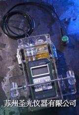 水下超聲波測厚儀 UMX