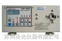 扭力測試儀 ST-10