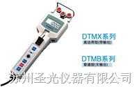 數顯張力儀 DTMB-5B