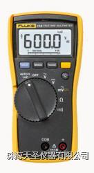 福祿克數字萬用表 FLUKE 116C HVAC