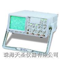 新世代类比式示波器 GOS-6021