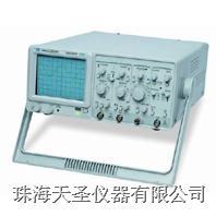双轨迹示波器 GOS-620