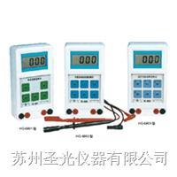 交直流電機故障診斷儀 HG-6802