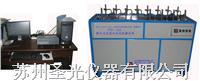 全自動水泥水化熱測量系統 PTS-12S