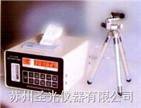 激光尘埃粒子计数器 CLJ-E301