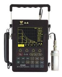 手持式數字超聲波探傷儀 HS600 型