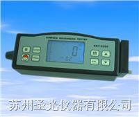 兰泰粗糙度仪 SRT-6210