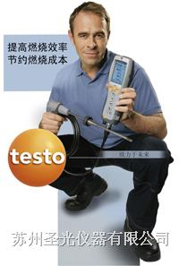 煙氣分析儀 testo 330-1 LL