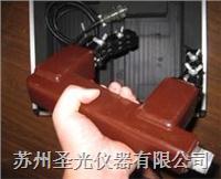 便携式磁粉探伤仪