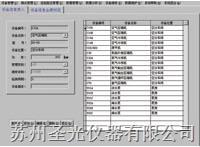 HG型袖珍式测振测温仪
