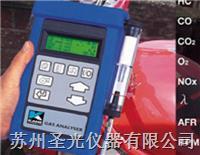 机动车尾气检测仪 KANE AUTO5-1便携式五组份尾气监测