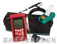 凯恩手持式可选组份烟气分析仪 kane950 KM950