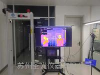 门框式人体测温热成像仪
