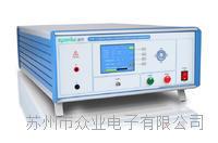 高压脉冲试验仪 HVP-3