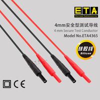 插头转接线 硅胶双插线 ETA4365