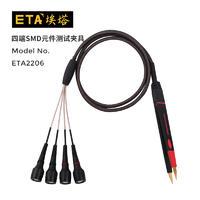 ETA2206四端SMD元件测试夹具