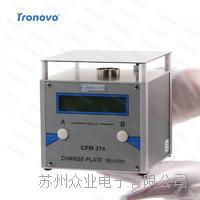 静电消除器静电检测试仪 CPM374